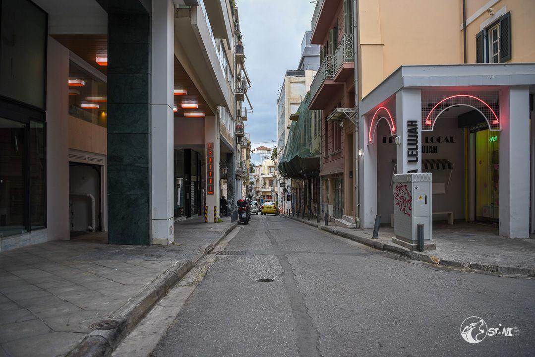 Apollonos, Athen