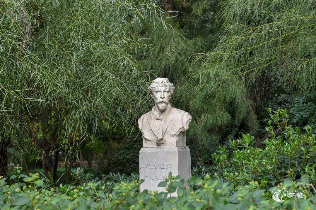 Im Garten von der Zappeio Hall