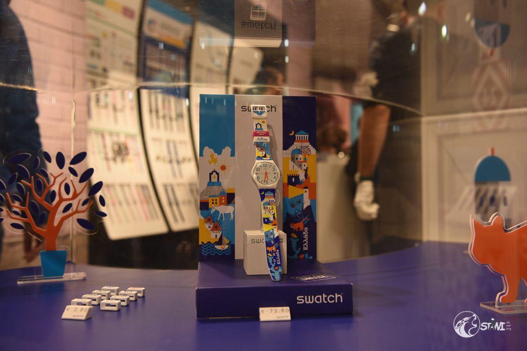 Destination Swatch Greek