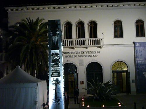 V.I.P. Party Location